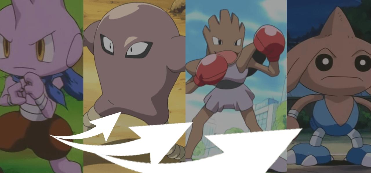 Comment faire évoluer Debugant : quelles sont les évolutions possibles du Pokémon Debugant ?